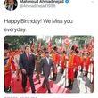 احمدینژاد باز هم دلش برای هوگو چاوز تنگ شد