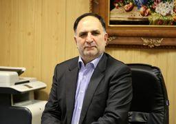 خصوصیسازی در ایران