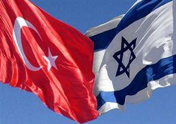 تنش میان ترکیه و اسرائیل به اوج رسید