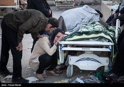 یک آمار کاملا متفاوت از تعداد تلفات زلزله کرمانشاه!
