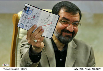 و بازهم محسن رضایی !