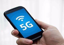 گام بلند اسپانیا به سوی اینترنت پرسرعت ۵G