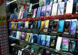 جدید ترین قیمت گوشی موبایل در بازار کشور