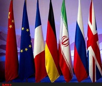 روسیه: طرفهای برجام به اتفاق آرا تلاش آمریکا برای بازگشت تحریمها علیه ایران را رد کردند