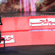 اعلام هشت فیلم برتر جشنواره فجر ۳۸