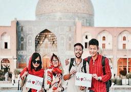 ابلاغ سازوکار لغو ویزای چینیها/ چینیها چند روز بدون ویزا میتوانند در ایران بمانند؟