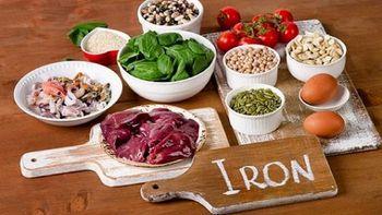 کمبود آهن خود را با این خوراکی ها جبران کنید