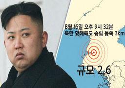 یک مبتلا به کرونا در کره شمالی تیرباران شد!