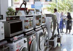 کم شدن لوازم خانگی خارجی در بازار