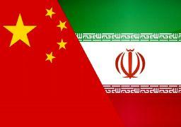 از سرگیری روابط بانکی کنلن بانک چین  با بانکهای ایرانی