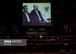 گزارش تصویری گردهمایی یک حزب اصلاحطلب