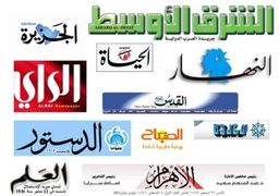 بازتاب زلزله تهران در رسانه های عربی زبان