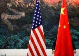 پاسخ چین به اتهام زنیهای ارزی ترامپ