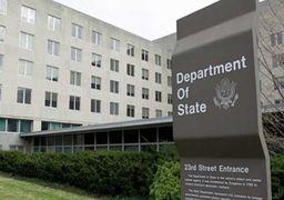 معاون وزیر خارجه آمریکا به جان کری درباره دیدار با ظریف هشدار داد