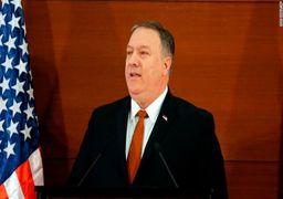 الجزیره فاش کرد؛ محلی که پمپئو تحریم های جدید علیه ایران را اعلام کرد، به چه کسی تعلق داشت؟