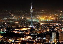 ساعت کار جدید برای پایتخت از اول مهر