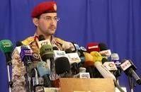 جزئیات حمله پهپادی انصار الله یمن به دو کارخانه سعودی