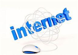 زمزمه گران شدن اینترنت و چراغ سبز جهرمی