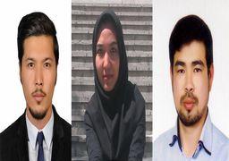سه دانشجوی افغان؛ رتبه یک کنکور کارشناسی ارشد ایران