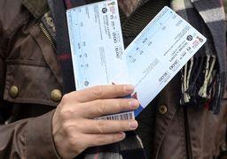 آغاز فروش مستقیم بلیت جام جهانی فوتبال در مسکو