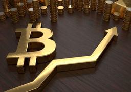 پیش بینی قیمت بیت کوین در دهه آینده