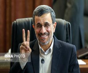 جلسه مجمع؛ رئیسی در جایگاه سران/احمدینژاد کنار قالیباف/حضور ظریف و جنیدی و غیبت روحانی