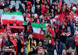 زنان دوباره به استادیوم آزادی میروند