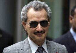 تصمیم دور از انتظار شاهزاده معروف سعودی برای مسئولان عربستان