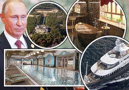 ثروت افسانهای و زندگی سوپر لاکچری تزار پوتین+ (گزارش تصویری)