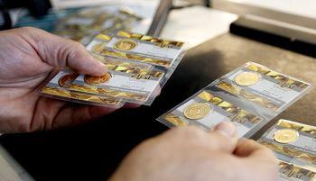 روز شگفتی در بازار سکه+جدول ونمودار