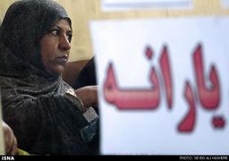 نقشه راه بازتوزیع یارانه به نفع اقشار محروم تدوین شد