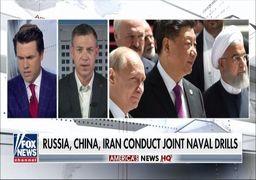 سردرگمی نماینده آمریکایی در مواجهه بااتحاد دریایی ایران، چین و روسیه