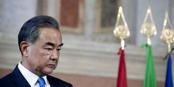 وزیر خارجه چین به آمریکا هشدار داد