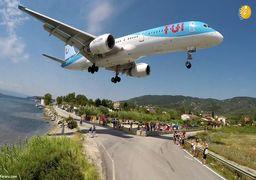 عجیبترین فرودگاههای دنیا +عکس