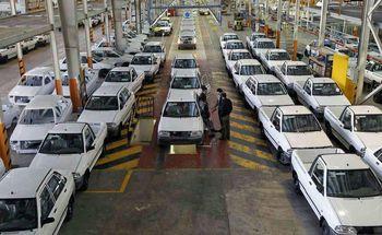 آخرین تحولات بازار خودروی تهران؛ پراید روی مرز 50 میلیونتومان+جدول قیمت
