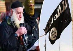 جلاد «ریش سفید» معروف داعش به دام افتاد + عکس