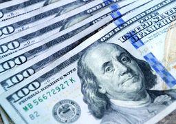 قیمت دلار امروز دوشنبه 12/12/ 98 | افزایش 400 تومانی دلار