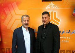 علی دایی سرمربی نارنجی پوشان لیگ برتر شد + عکس