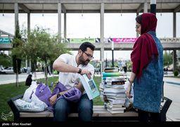 چهارمین روز نمایشگاه کتاب تهران