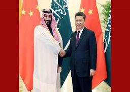 دیدار بنسلمان و رئیسجمهور چین
