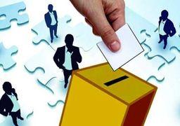 نتایج انتخابات شورای شهر تهران / کمترین رای را چه کسانی آوردند / کاندیدایی با 10 رای!