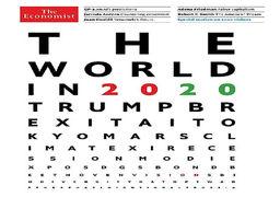 پیشبینی اکونومیست از جهان در سال ۲۰۲۰/ اقتصادایران، آمریکا، سوریه و...به کجا خواهد رفت؟