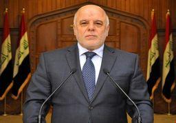 تقلب در انتخابات عراق