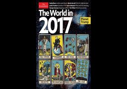 اقتصاد جهان در سال 2017