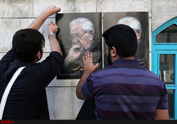محمدجواد ظریف در مراسم ترحیم ابراهیم یزدی شرکت کرد + عکس