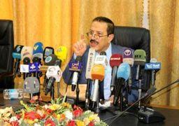 آمریکا یمن را میدان تسویه حساب با ایران نکند
