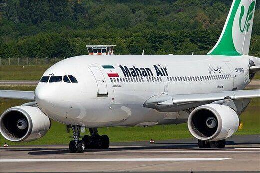 توضیحات سفیر سوریه درباره مزاحمت جنگنده آمریکایی به هواپیمای مسافری ایران