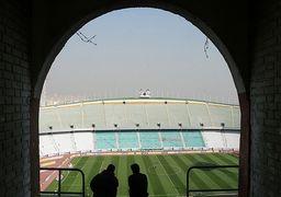 بازی فوتبال ایران و بولیوی با حضور بانوان؟