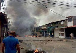 روزهای تاریک چاوزیسم / خانه پدری هوگو چاوز به آتش کشیده شد + عکس