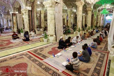 افطاری در حرم حضرت زهرا(س)9